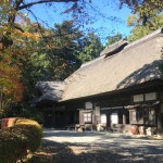 Experiencing Japanese history and culture in Mashiko - Mashiko Sankokan