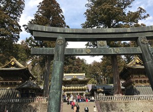 Toshogu Srine From The Entrance In Nikko Nearby Tokyo (UNESCO World Heritage Site)