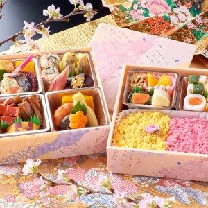 Special Dinner Bento Box On Sale At The Night Cherry Blossom Festival In Kinugawa Onsen