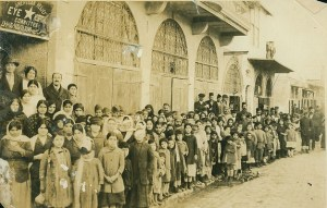 Armenian refugees at the American relief eye hospital