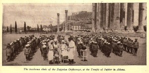 The trachoma clinic of the Zappeion Orphanage, at the Temple of Jupiter in Athens