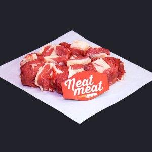 Royal Beef Cubes