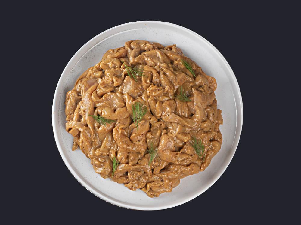 Marinated Chicken Shawerma (500g)