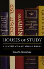Houses_of_study