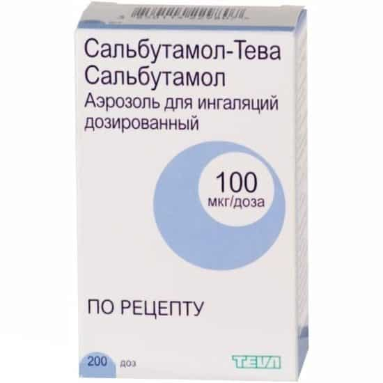 salbutamolis nuo hipertenzijos)