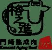 「宮崎県小林市産のアン黒とチーズのマリアージュ」と「USHISOBA」