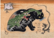 Horitomo_Kappa Cat.PNG