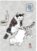Horitomo_Tebori Cat.PNG