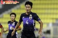 U-16代表MF平川、W杯出場権獲得も満足せず「自分はこんなものじゃない」