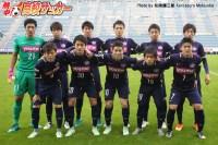 【高円宮杯プレミアWEST】サンフレッチェ広島F.Cユース、セレッソ大阪U-18がともに勝利!再び優勝の行方は次節に。