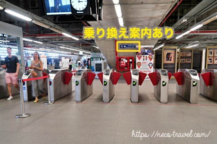 マッカサン駅改札