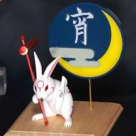 yumigami-02