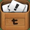 Tweet Library|過去の全ツイートをインストールして持ち歩ける、カスタムフィルター機能も便利なTwitterクライアント
