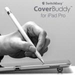 SwitchEasy CoverBuddy for iPad Pro | Apple Pencilの収納とスタンド機能を兼ねたiPad Pro専用ケース