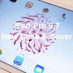 iPad Pro 9.7 インチを持ち歩くための専用ケース最新製品まとめ