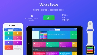 Workflow 1.7アップデート | ワークフロー構築が劇的にスマートになる新機能「Magic Variable」や「Suggestion Bar」を追加