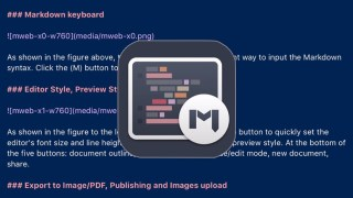 MWeb | 進化したマークダウンでWordPressやBloggerブログを更新できるテキストエディタ