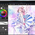 メディバンペイント 12.1アップデート | iOS11とRetinaディスプレイ対応で驚くほどクリアなキャンバスでお絵かきできる!