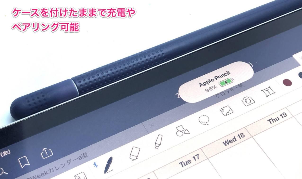 iPad Proにくっつけて充電やペアリングも可能に
