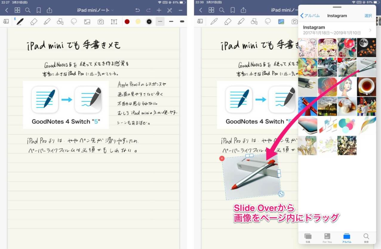 GoodNotes 5で手書きメモ。Slide Overで画像を挿入