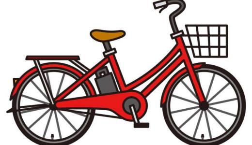 【パナソニック】 電動自転車 バッテリーのリコールについて。