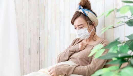【マスクが苦しい】マスクをすると体調不良になる方のために。