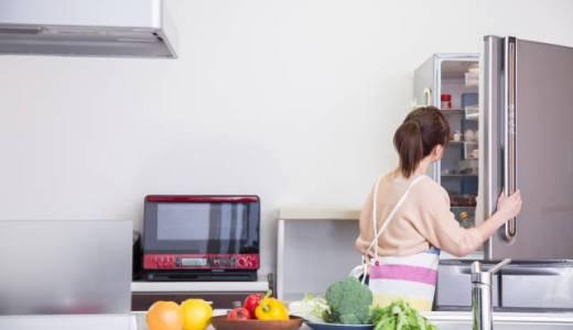 【疑問】引っ越しの時、冷蔵庫の中身はどうするの?