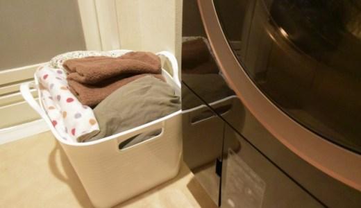 洗濯機のかさ上げ台 設置。業者を呼ぶと費用はいくら?