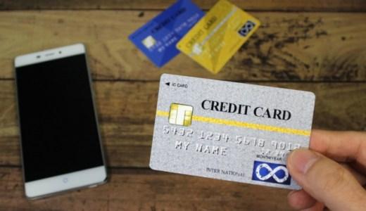 <注意喚起>【セディナカード・OMC】カードご利用確認というメール。