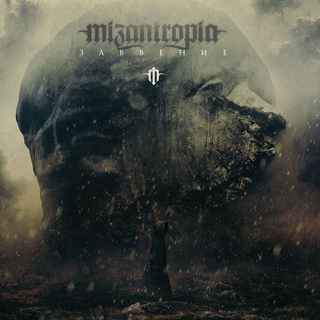 mizanthropia - oblivio - WEB