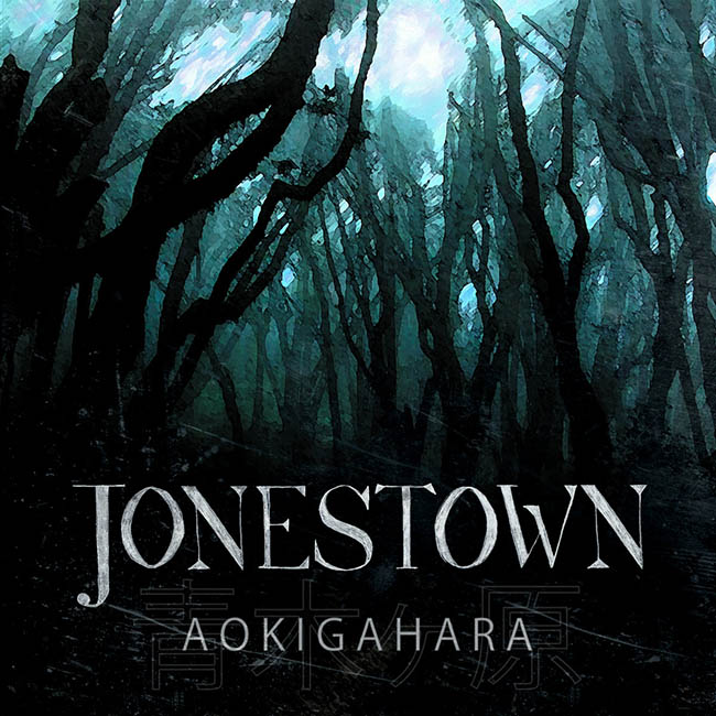 jonestown - aokigahara - web
