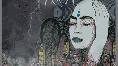 "Photo of DYGORA (GBR) ""Chambers of Reflection"" CD EP 2018 (Autoeditado)"
