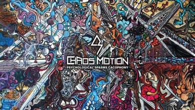 Photo of CHAOS MOTION (FRA) «Psychological Spasms Cacophony» CD 2019 (Transcending Obscurity records)