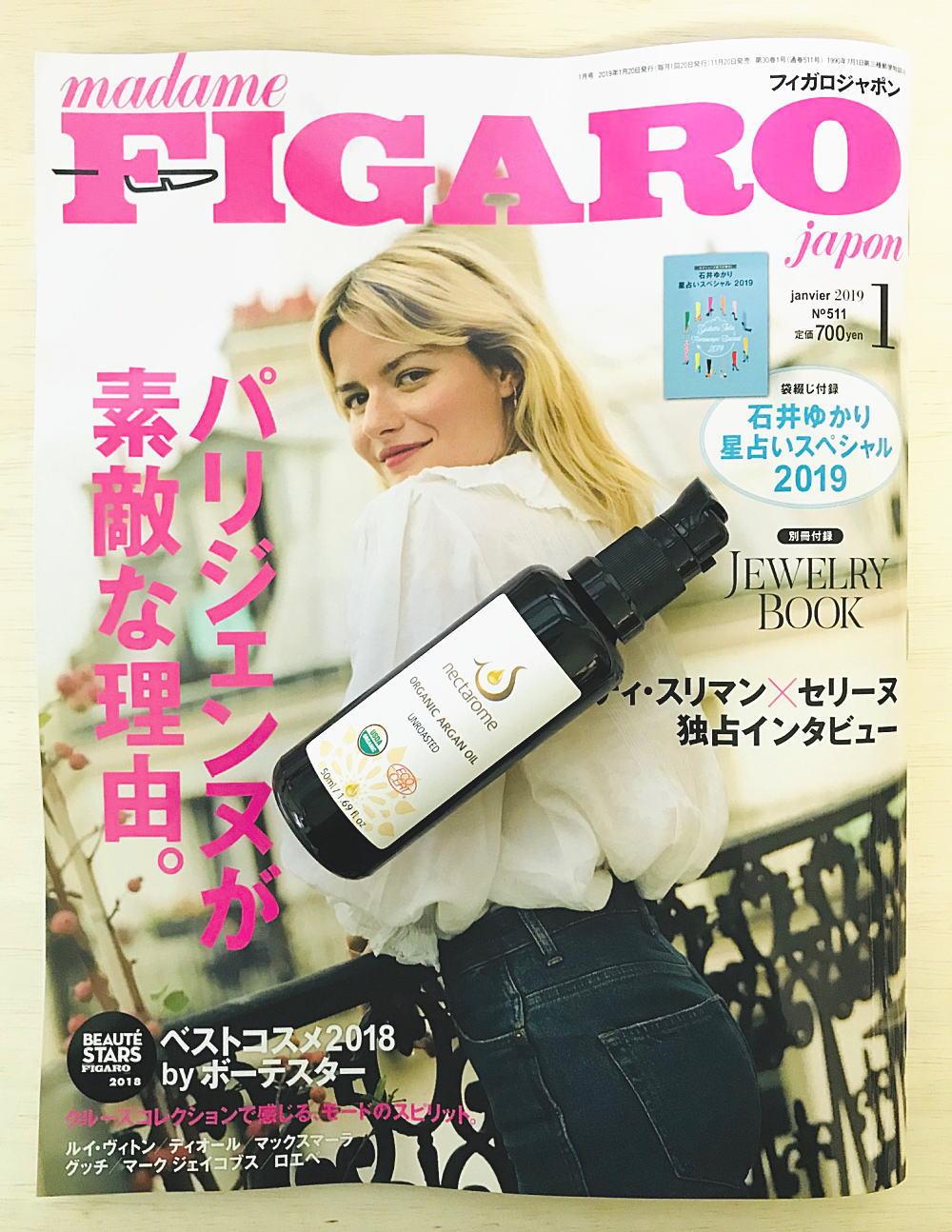 Madame Figaro Japon マダム フィガロ ジャポン - Nectarome ネクタローム