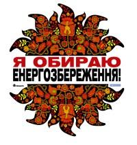 print_energoov