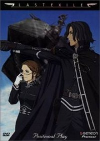 Last Exile, Vol. 2: Positional Play DVD
