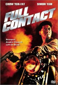 Full Contact DVD