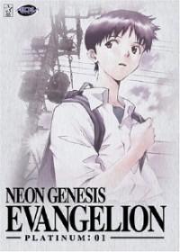 Neon Genesis Evangelion Platinum Collection, Vol. 1