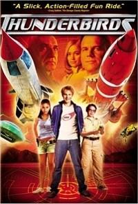 Thunderbirds DVD cover art