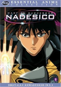 Martian Successor Nadesico, Vol. 1 DVD