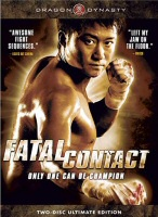Fatal Contact DVD cover art