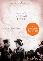 The Dragon Painter DVD Cover Art