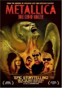 Metallica: Some Kind of Monster DVD cover art