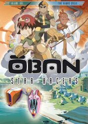 Oban Star-Racers Volume 1: The Alwas Cycle DVD Cover Art
