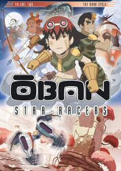 Oban Star-Racers Volume 2: The Oban Cycle DVD Cover Art