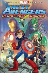 Next Avengers DVD cover art