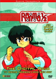 Ranma 1/2 Digital Dojo DVD cover art