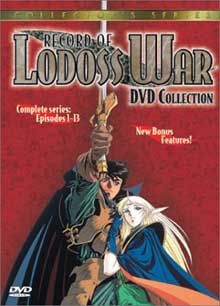 Record of Lodoss War DVD Collection cover art