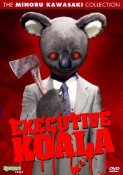 Executive Koala DVD cover art