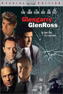 Glengarry Glen Ross DVD cover art